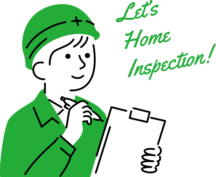 Let's Home Inspection!